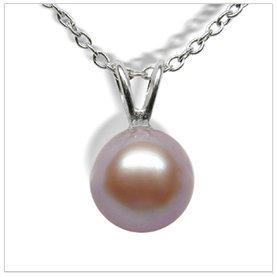 Single V Lavender Freshwater Cultured Pearl Pendant