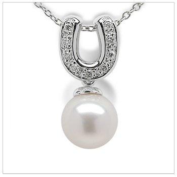 Lucky a Japanese Akoya Cultured Pearl Pendant