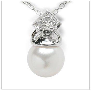 Kade a Japanese Akoya Cultured Pearl Pendant