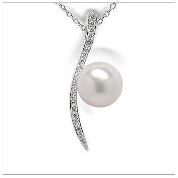 Rio a Japanese Akoya Cultured Pearl Pendant