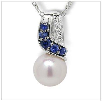 Blue Fin a Japanese Akoya Cultured Pearl Pendant
