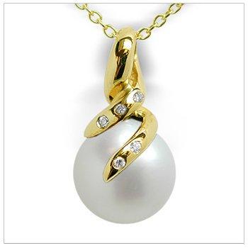 Orabella a Australian South sea Cultured Pearl pendant