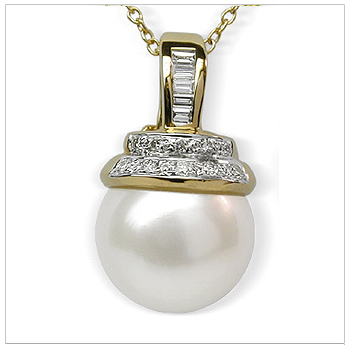 Fortuna White South Sea Pearl Pendant