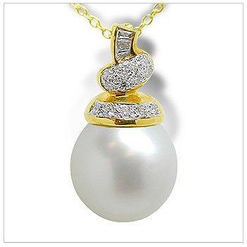 Estee a Australian White South Sea Cultured Pearl Pendant