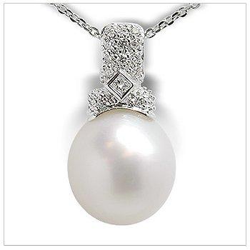 Renata a Australian White South Sea Cultured Pearl Pendant