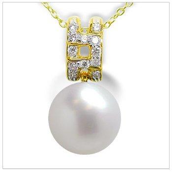 Phila a Australian White South Sea Pearl Pendant