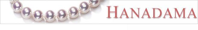 Hanadama 7.5mm x 8mm Japanese Akoya Cultured Pearl Necklace